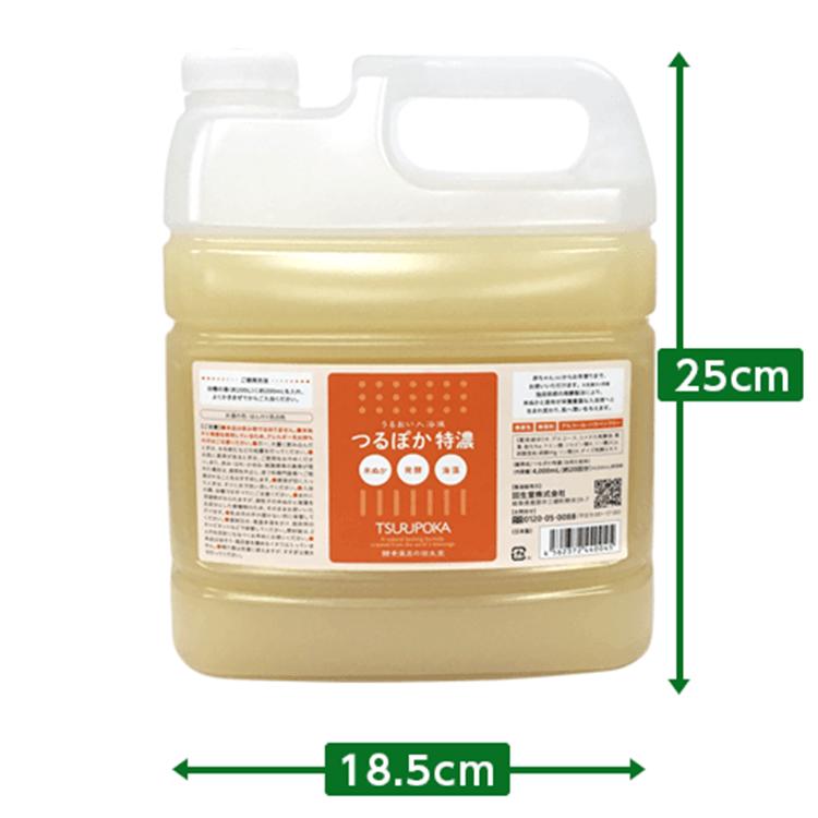 米ぬかと昆布の発酵・酵素入浴剤つるぽかの寸法